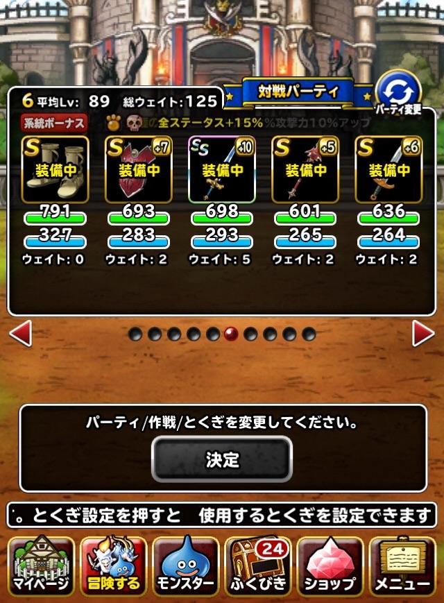 f:id:kawanokeita:20181212203514j:image