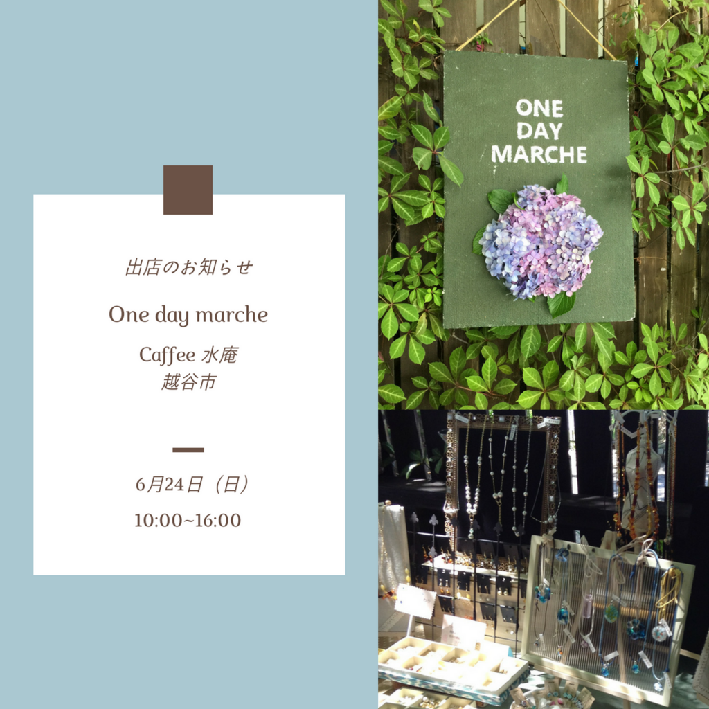 f:id:kawanonaka-g:20180622181605p:plain