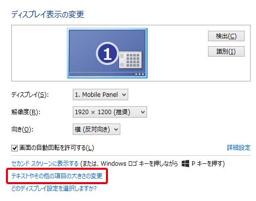 Bluetooth コントローラー ゲームパット iPega PG-9083
