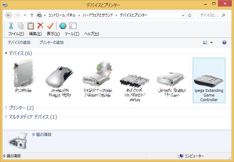 Bluetooth コントローラー ゲームパット iPega PG-9023