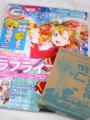 電撃G'sマガジン 2015年7月号 ラブライブ にいてんご 絢瀬絵里
