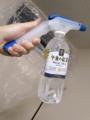 ペットボトル 加圧式スプレー 霧王