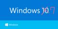 Winodws10への無償アップグレードを抑止する方法