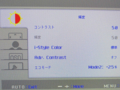 iiyama XUB2790HS