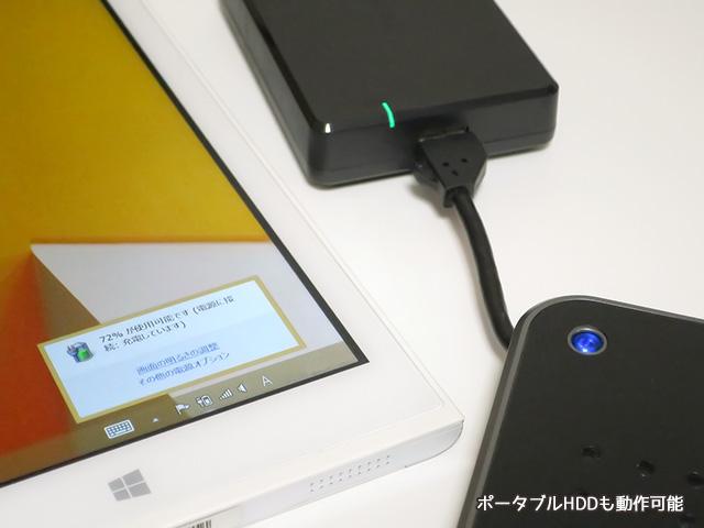 iBUFFALO BSH4AMB03BK(タブレットにハブを介してポータブルHDDを接続)
