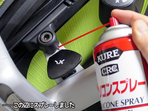 オカムラ製オフィスチェアBaron(バロン)のガクガク・ギシギシ音を改善