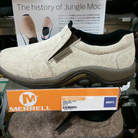 MERRELL Jungle Moc Ruck(メレル ジャングルモック ラック)