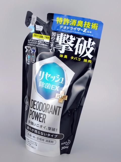 リセッシュ 除菌EX プラス デオドラントパワー