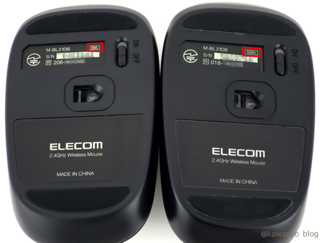 ELECOM 静音マウス M-BL21DBS