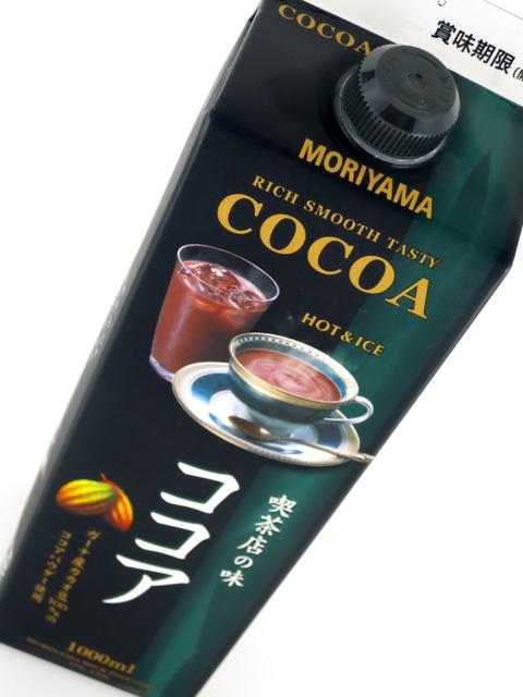 喫茶店の味ココア