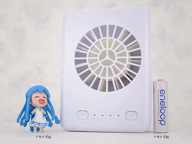 首掛け送風機 Gongtian mini ポータブルファン W910