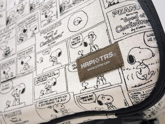 ハピタス HAPI+TAS 折りたたみキャリーカート H0007