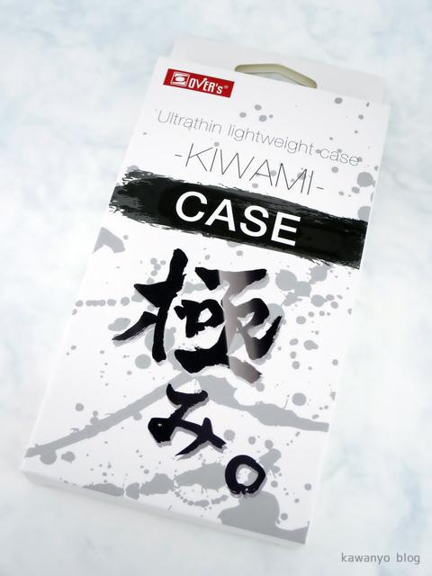 iPhone TPU クリアケース 極み KIWAMI