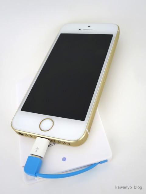 名刺サイズ モバイルバッテリー MOCREO LAVO 2500 Android iPhone Lightning