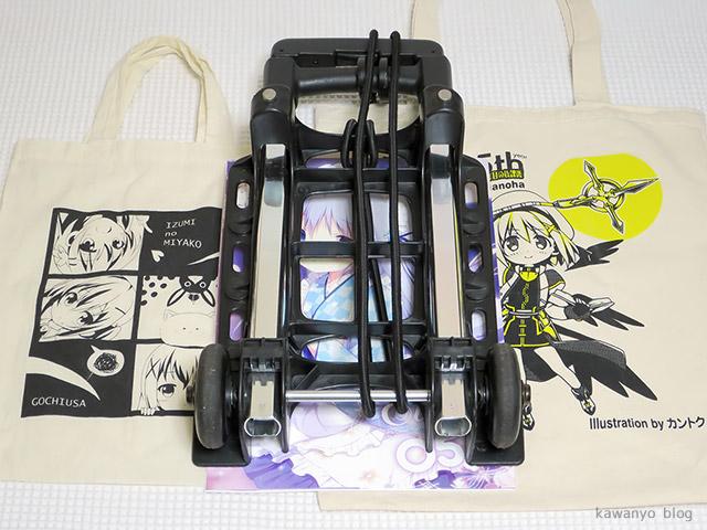 コミケでオススメのコンパクト折りたたみキャリーカート Vanguard Vita minicart