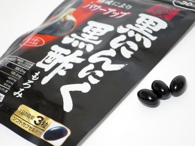 黒にんにく黒酢
