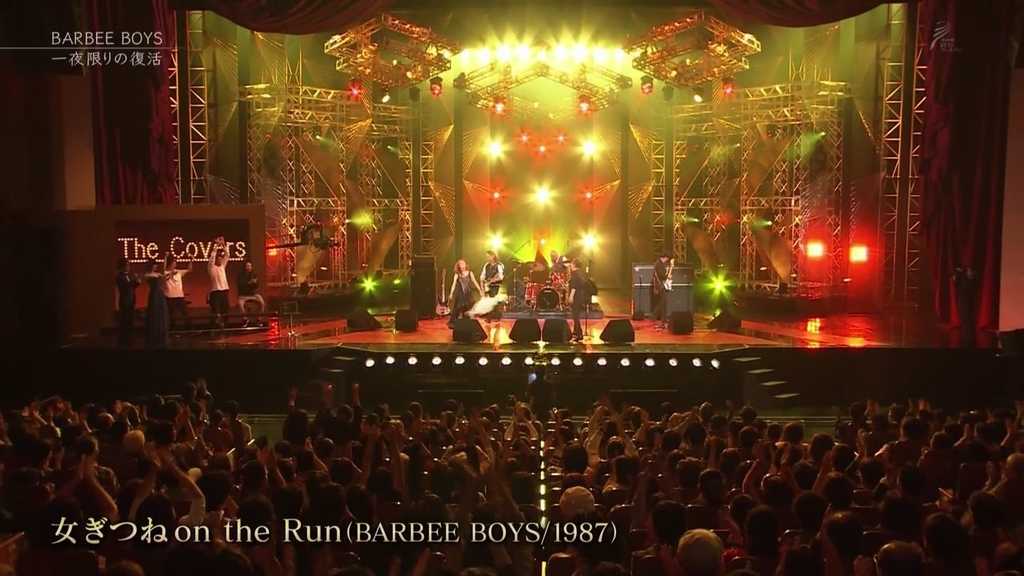 The Covers Fes 2018 「LEGENDゲスト:BARBEE BOYS」