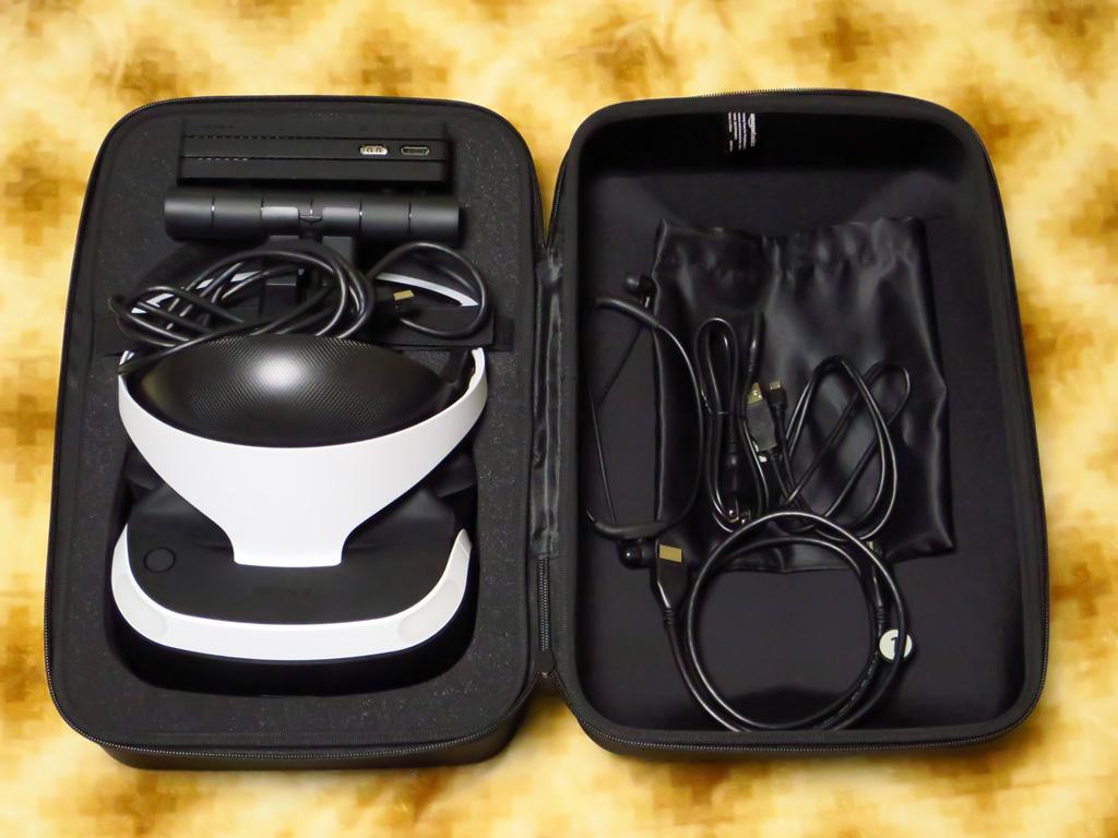 『PlayStation VR』収納ケース