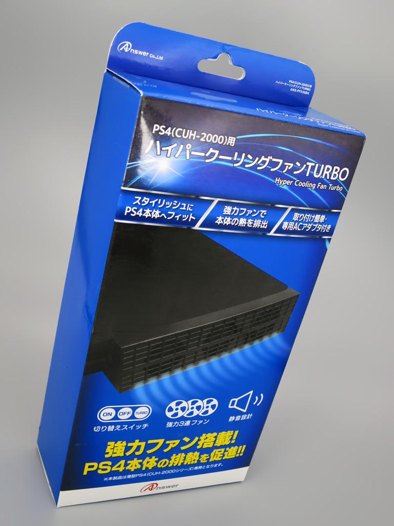 アンサー PS4 (CUH-2000) 用ハイパークーリングファンTURBO