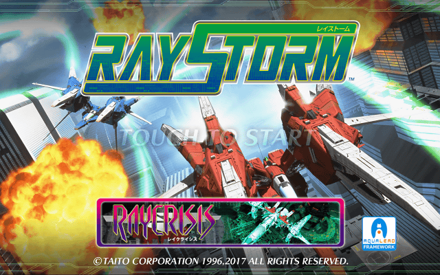 RAY STORM