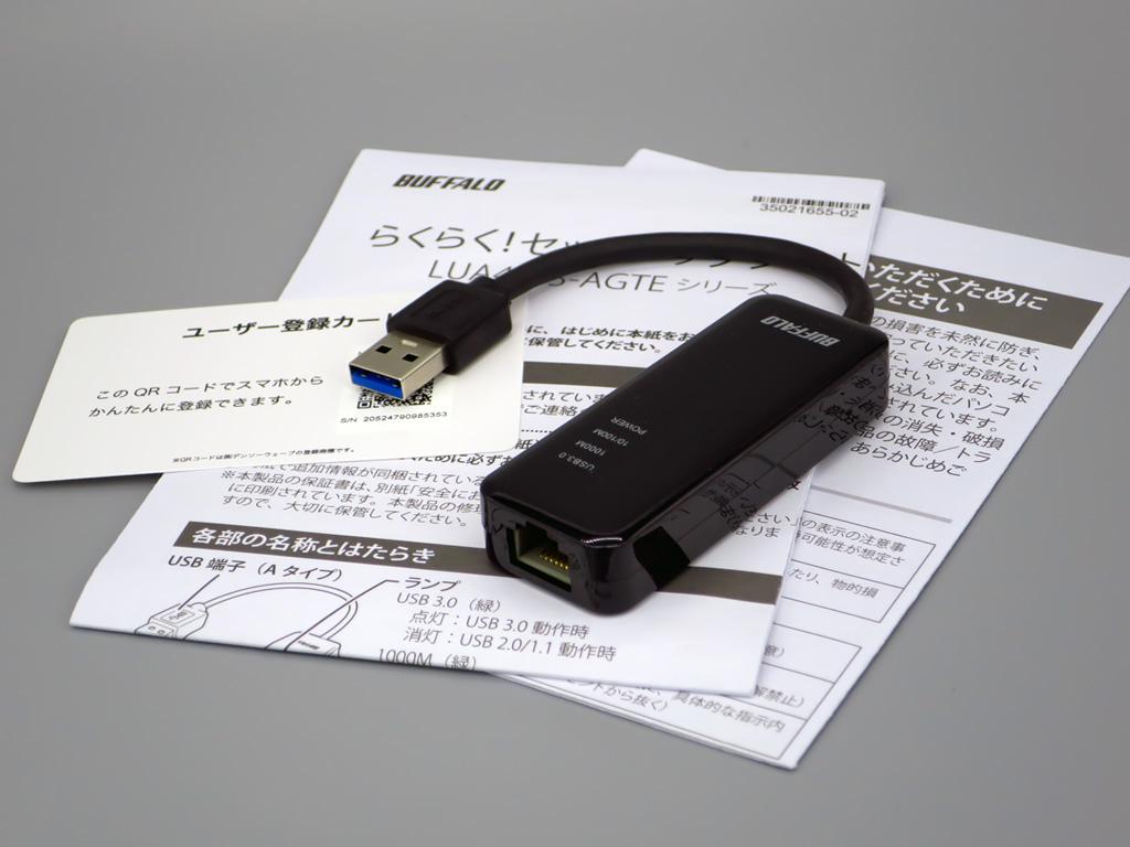 Buffalo 有線LANアダプター Giga USB3.0対応 LUA4-U3-AGTE-BK