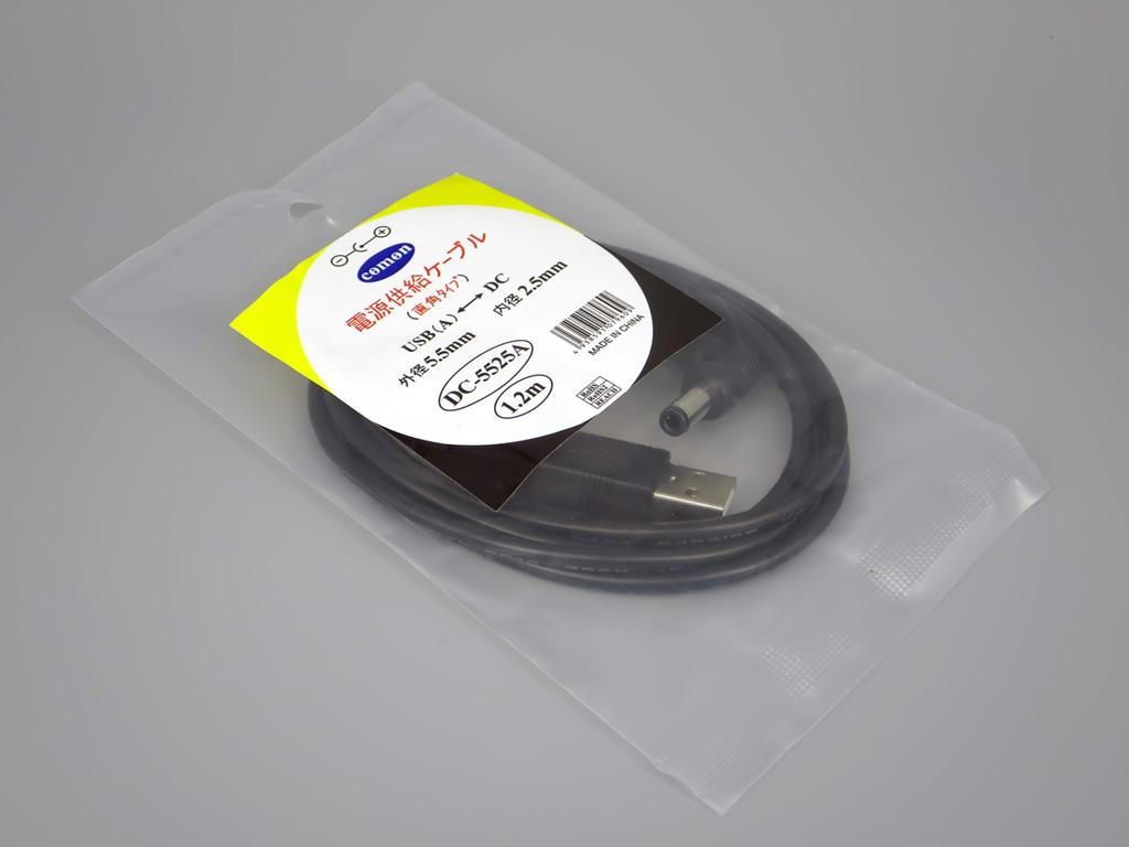 USB-DCケーブル
