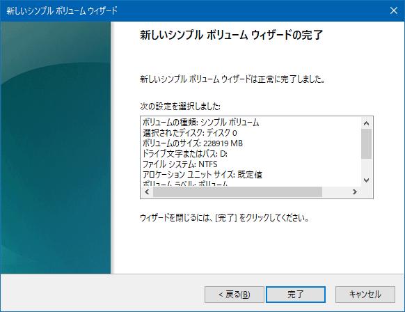 CFD SSD CG3VW