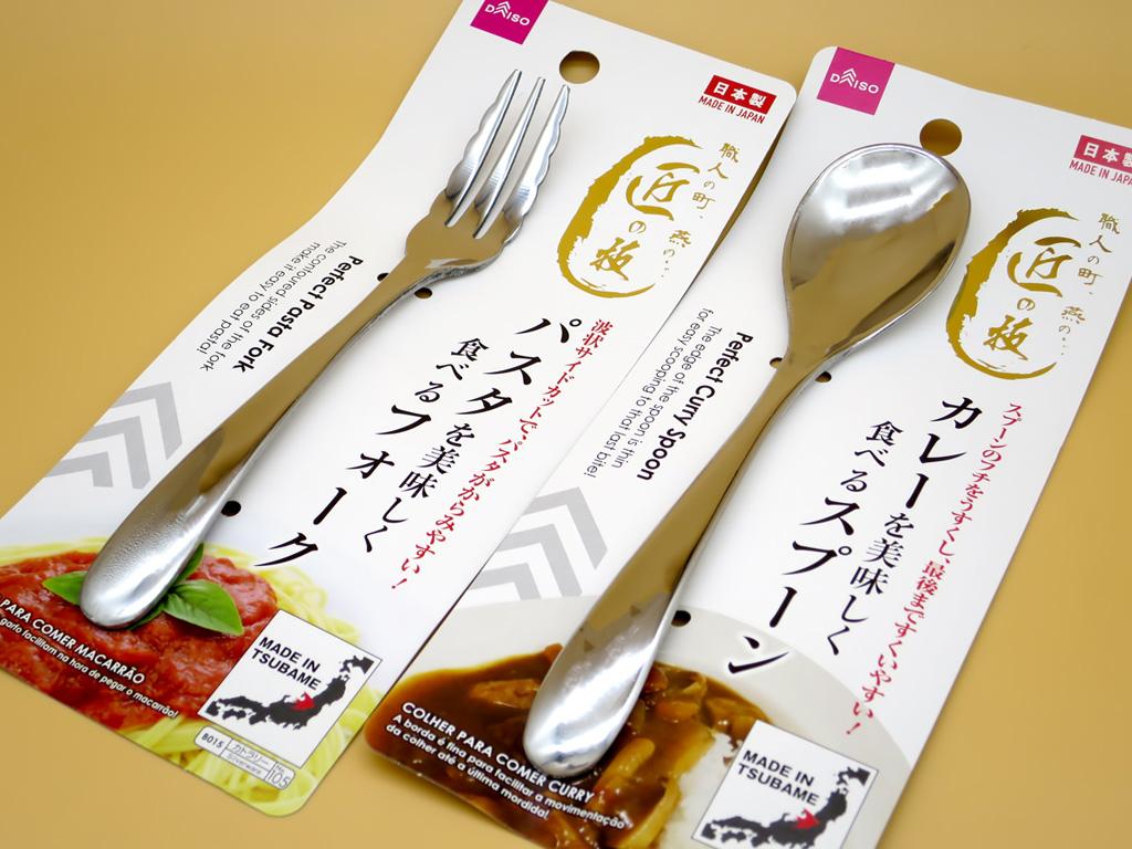 ダイソー「カレーを美味しく食べるスプーン」&「パスタを美味しく食べるフォーク」