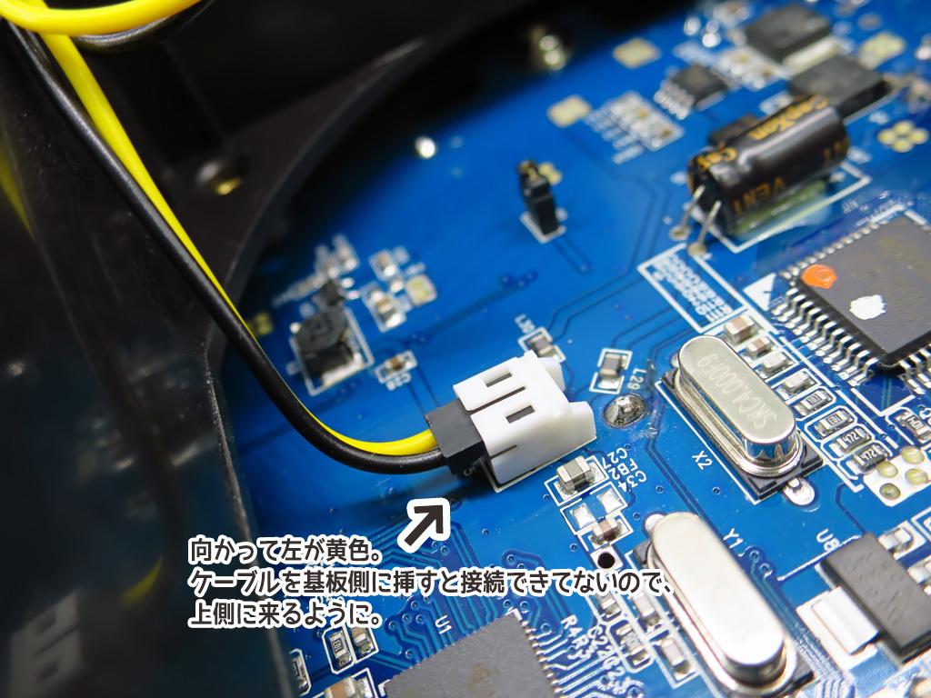 Owltech チップファン用電源変換ケーブル OWL-CBFN008