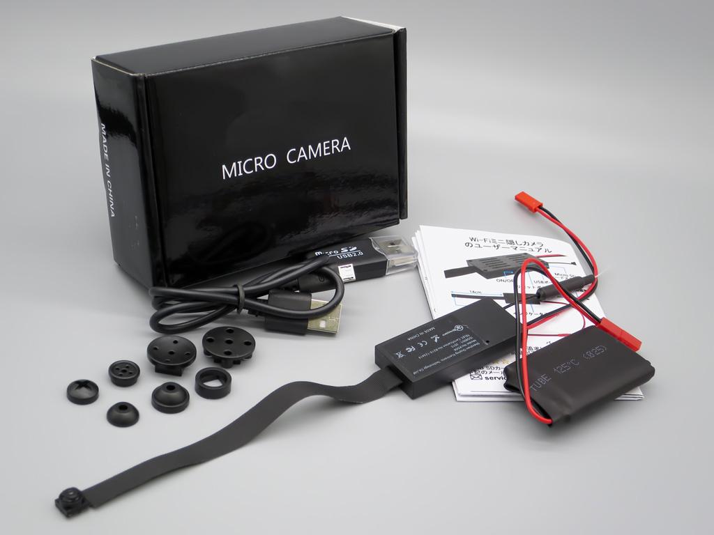 超小型 スパイカメラ WiFi接続対応 ESROVER