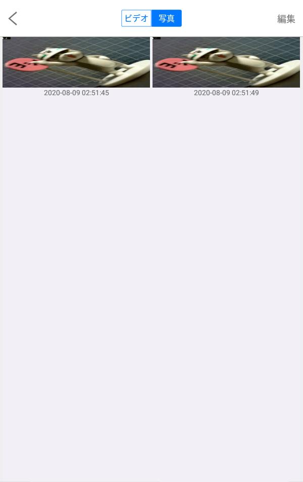 超小型 スパイカメラ WiFi接続対応 ESROVER アプリ画面