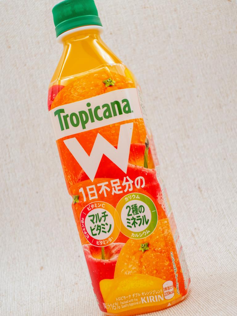 トロピカーナ ダブルオレンジ