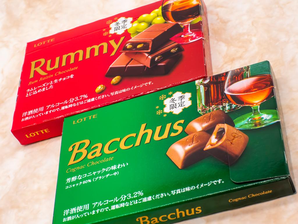 ロッテ Rummy (ラミー) & Bacchus (バッカス) チョコレート