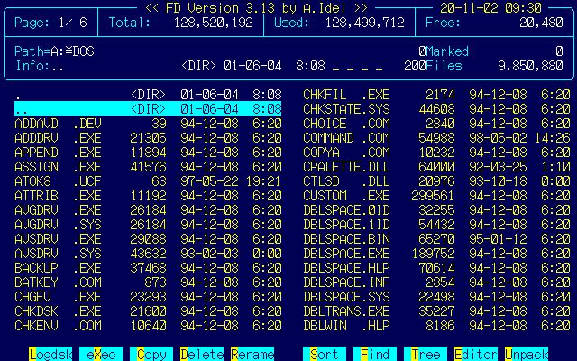 FD~ファイル管理ユーティリティ for PC-98~