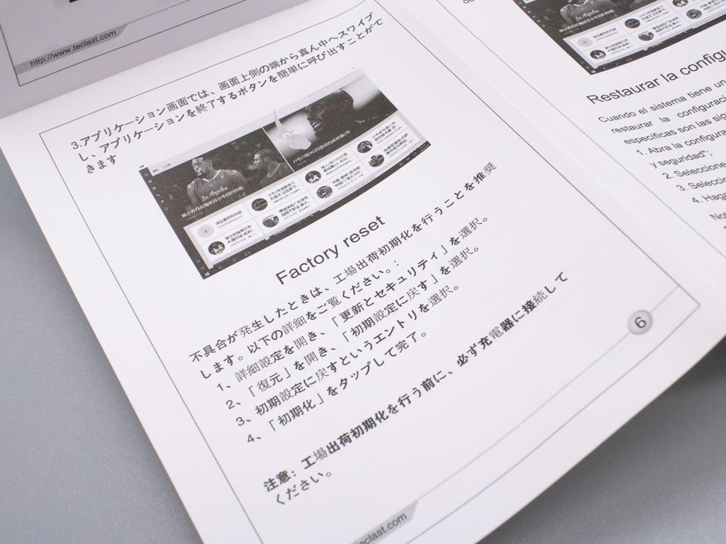 TECLAST X4 タブレットPC