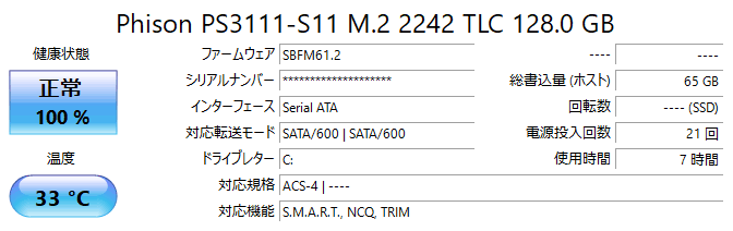 Windowsタブレット「raytrektab」DG-D10IWP ベンチマーク