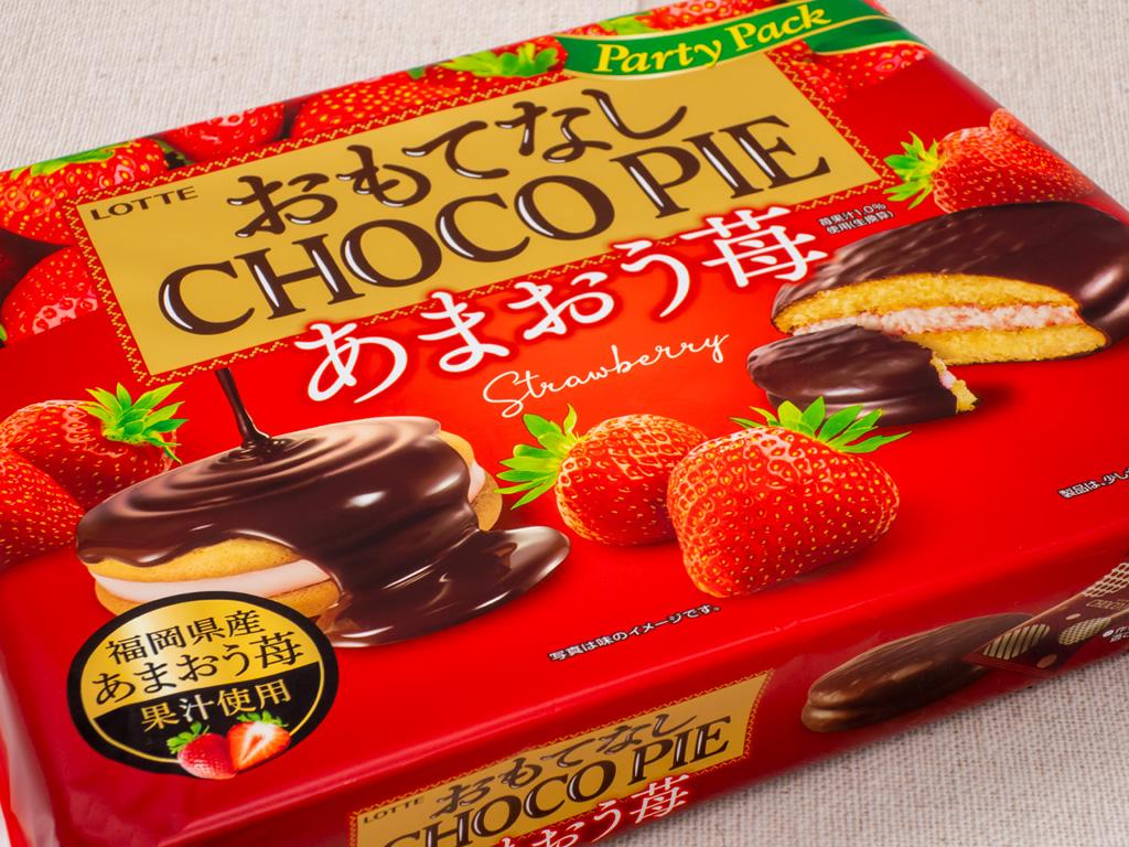 チョコパイあまおう苺