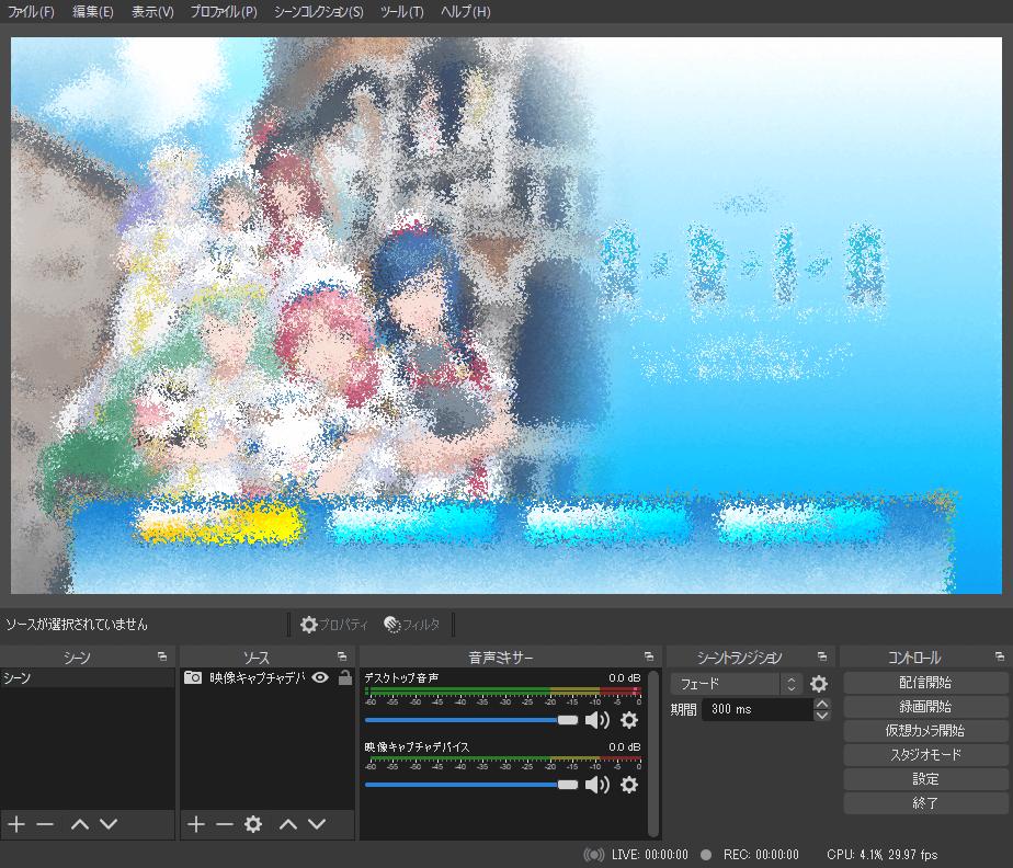HDMI Video Capture FY-HDVC2 OBS Studio
