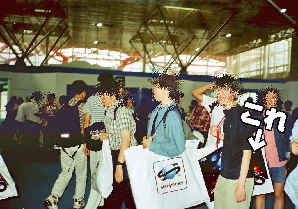 東京おもちゃショー1996年