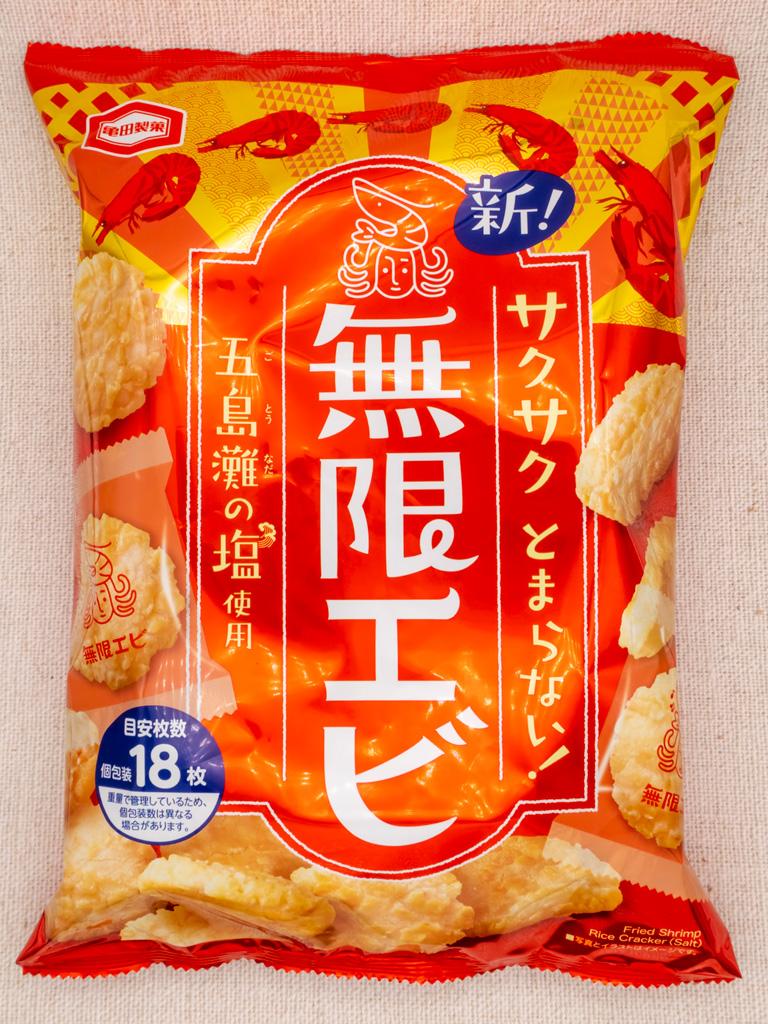 亀田製菓 無限エビ