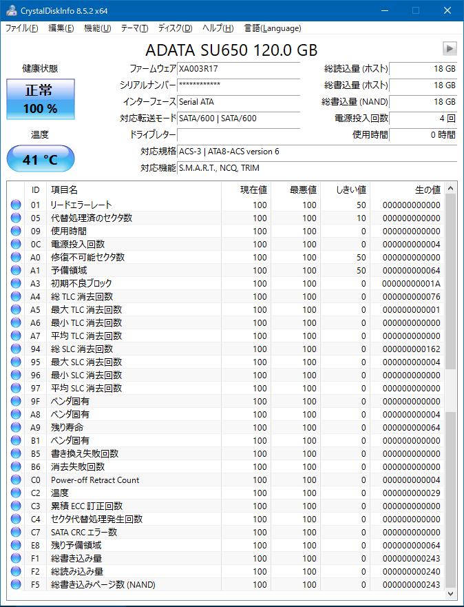ADATA SU650 120GB Crystal Disk Info