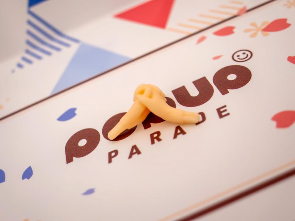 POP UP PARADE ごちうさ ココア&チノ フィギュア