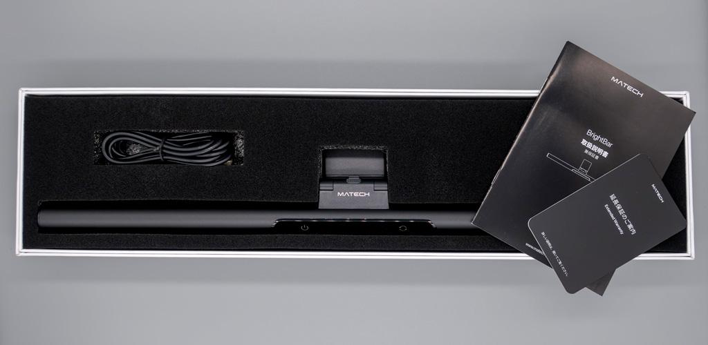 MATECH Monitor Light BrightBar モニターライト