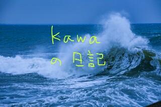 f:id:kawappa:20171204222440j:image