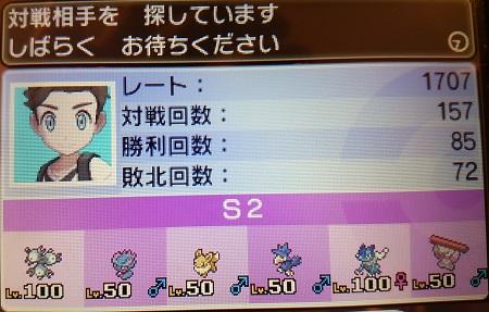 f:id:kawarazupokemon:20180208145422j:plain