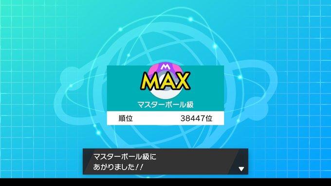 f:id:kawarazupokemon:20210501040122j:plain
