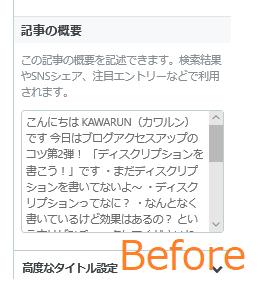 f:id:kawarun:20200420120910p:plain