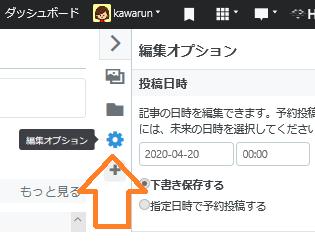 f:id:kawarun:20200420121128p:plain