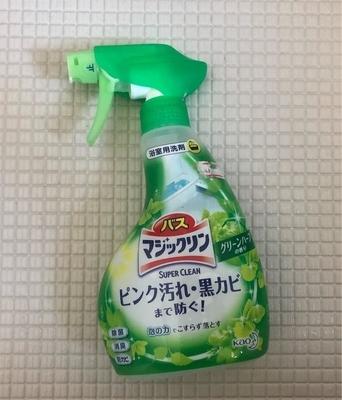 浴室用中性洗剤