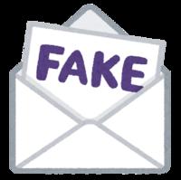 詐欺メール